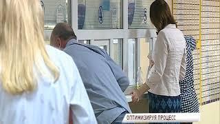 В Заволжских поликлиниках сократили очереди и оптимизировали систему записи к врачам