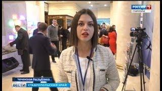 Журналисты СКФО собрались на медиафорум в Грозном