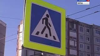 В Кировской области большая часть ДТП происходит с участием пешеходов(ГТРК Вятка)