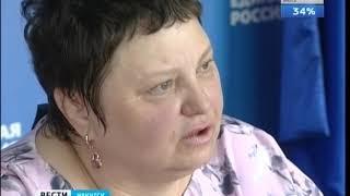 Приём заявлений для участия в праймериз «Единой России» продолжается в Иркутской области