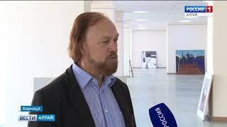 Музей современного искусства «Эрарта» из Санкт-Петербурга откроет выставку в Барнауле