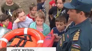 День пожарной безопасности прошёл в лагере имени Гагарина