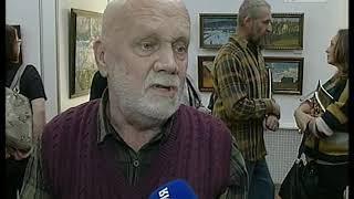 Выставка Хамкова