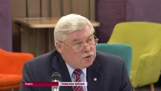 В регионе протестируют модель научно-технического развития РФ