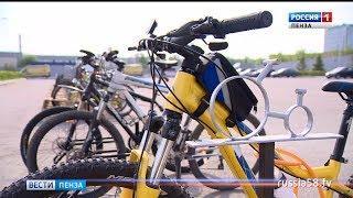 Пенза поехала на работу на велосипеде