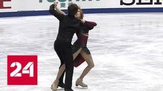 Фигуристы Загорски и Гурейро заняли второе место на Гран-при Японии - Россия 24