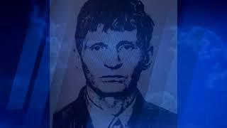 В Симферополе разыскивают родственников потерпевшего