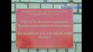 """Всероссийская акция """"Добро в село"""" продолжает проходить в Самарской области"""
