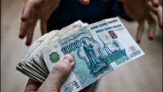 Инспектора Россельхознадзора задержали за взятку в Новосибирске (ВИДЕО)