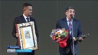 Башкакадемтеатр получил премию Правительства России