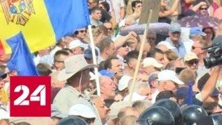 В Молдавии протестующие обещают устроить всеобщую забастовку - Россия 24