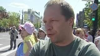 """Марш-парад """"Амурских волн"""""""
