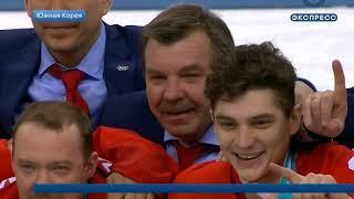 Пензенский хоккеист в составе сборной завоевал «золото» на Олимпиаде