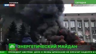 Новости Сегодня на НТВ Вечерний выпуск 13.11.2018