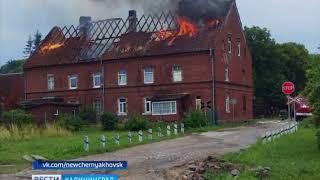В Черняховске около семи часов тушили жилой дом