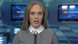 Омск:  Час новостей от 19 февраля 2018 года (17:00)