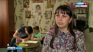 7-летней Насте Парьевой из Барнаула нужна помощь зрителей «Вестей»