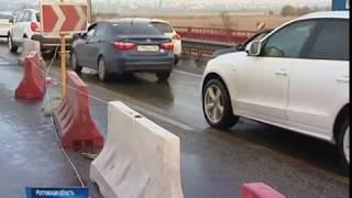 На ремонт донских дорог в 2018 году потратят 1,5 миллиарда рублей