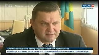 """""""Пресс конференция начальника регионального УФАС"""""""