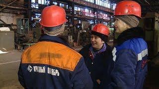 Трудовой коллектив завода «Красный Октябрь» начал получать зарплату
