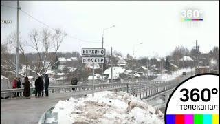 В Луховицах завершилась реконструкция моста через реку Осётр