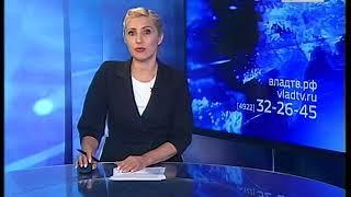 РОССИЯ 13 сен 2018 Чт 17 40