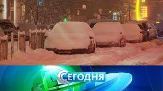 """""""Сегодня"""". 4 февраля 2018 года. 08:00"""