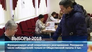 По данным Облизбиркома, на 10:00 явка в Самарской области составила 10,17%