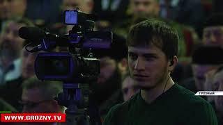 В Грозном состоялось торжественное собрание, приуроченное ко Дню защитников Отечества