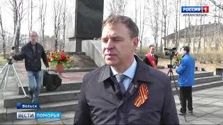 В Вельске побывал председатель областного Собрания депутатов — Виктор Новожилов