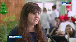 Слёт студенческих волонтёрских организаций в Брянске