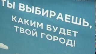 """""""Формирование комфортной городской среды"""": завершено народное голосование"""