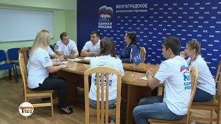 Депутат Госдумы Анна Кувычко поделилась лайфхаками с молодой политической порослью Волгограда