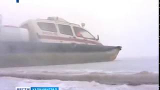 На Куршском заливе спасли рыбаков