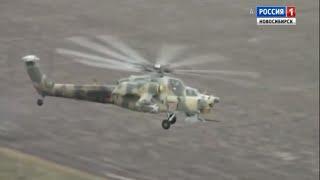 Военные вертолетчики предупредили новосибирцев о ночных учениях