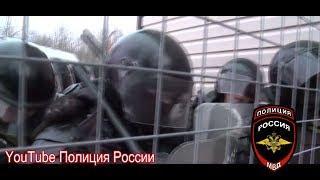 ОМОН  ПРОТИВ  СОБЧАК 10.03.2018