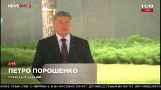 Порошенко: Украина выйдет из всех договоров в рамках СНГ, не соответствующих нацинтереса 20.05.18