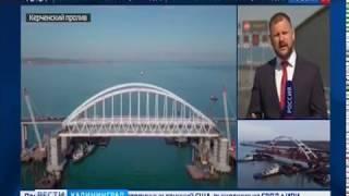 Открывается автомобильное движение на Крымском мосту