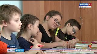 Пациенты детской больницы со студентами сделали коллаж о ЗОЖ