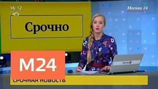 Один человек получил огнестрельное ранение в ходе конфликта на востоке Москвы - Москва 24