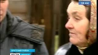 Выпуск «Вести-Иркутск» 21.09.2018 (18:40)