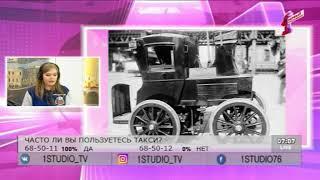 """Программа """"Первая студия"""". Эфир от 22.03.18: день таксиста"""