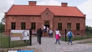 Международный Кантовский конгресс может пройти в Калининграде