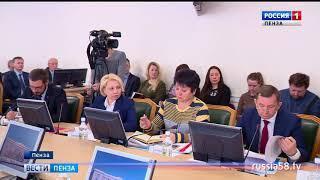В Пензенской области 31 марта стартует месячник по благоустройству