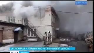 Двухэтажное административное здание горело в Тайшете