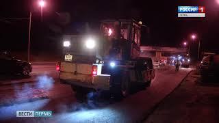 В Прикамье разрешат ремонтировать дороги по ночам