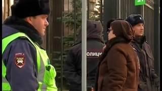 """Челябинцу, который """"заминировал"""" правительство, грозит 8 лет лишения свободы"""