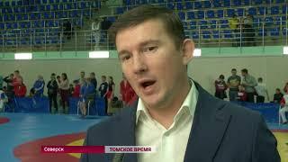 В Северске прошли состязания самбистов