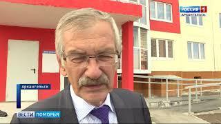 Программа переселения из ветхого и аварийного жилья в Архангельской области будет продолжена
