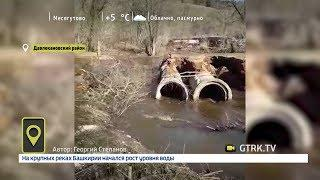 В Давлекановском районе из-за паводка смыло мост